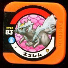 "POKEMON JETON COIN JAPANESE ""COUNTER"" - N° 83 Kyurem (McDonald's Happy Meal 2012"