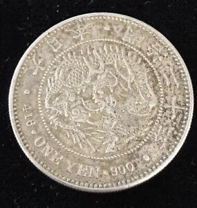 Japanese Yen Silver Coin Meiji Period Circulated