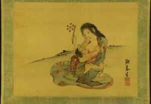 """JAPANESE HANGING SCROLL ART Painting """"Kintaro and Yamanba"""" Yosa Buson  #E6286"""