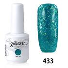 Manicure Salon UV LED Lamp Soak-Off Nail Gel Polish Color Glitter Aqua Sea 15ml