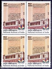 India 2016 MNH Blk 4, National Archives of India, Micro Words (Q5n)