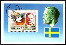 (Ref-9791) Niger 1977 Nobel Prize Winners SG.MS693 Used (C.T.O.)
