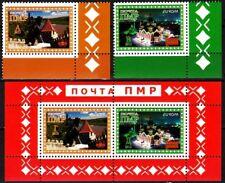 MOLDOVA / PMR Transnistria 2012 EUROPA: Visit. CORNER Set & Souvenir Sheet MNH