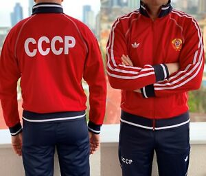 Adidas USSR CCCP vintage Soviet Union Russia track suit 80 olympics uniform RED