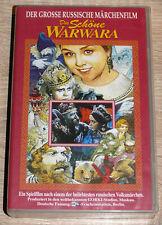 Die schöne Warwara (1969) VHS-Video, Russisches Märchen, FSK 6, gebraucht