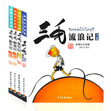 Full set Three Hairs :Chinese Cartoon books picture with pinyin for kids 4 books