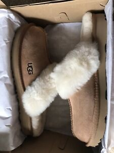 Authentic New UGG COZY II SLIPPERS Chestnut, Youth Size 6 (approx Women's 7.5)