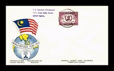 Dr Jim Stampsworld Refugee Year First Day Issue Malaya Monarch Size Cover