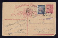 PORTUGUESE INDIA 1946 UPRATED MERCHANT STATIONERY CARD