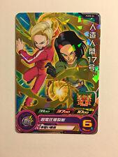 Super Dragon Ball Heroes Promo PUMS-04