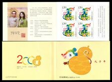 China PRC Sc# 3647a 2008-1 SB34 Lunar New Year Rat Stamps Booklet