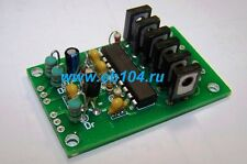 Band decoder for ICOM radios to control LPF amplifier antenna switch