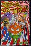"""JAPAN Bobobo-bo Bo-bobo Guide book """"Bobobo-bo Bo-bo bon"""""""