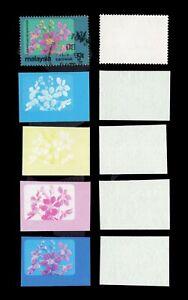 Malaya/Malaysia Sarawak 1979 Flowers 5c progressive proof, 4 different stages.