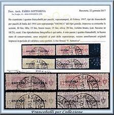 Colonie Italiane 1924 Eritrea Pacchi Postali Nodo 4 alti valori n. 18/21 Certif.