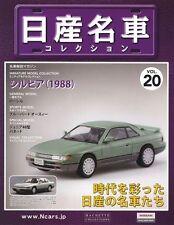 [MODEL+BOOK] Nissan meisha collection vol.20 1/43 Silvia S13 1988 CA18DE Japan