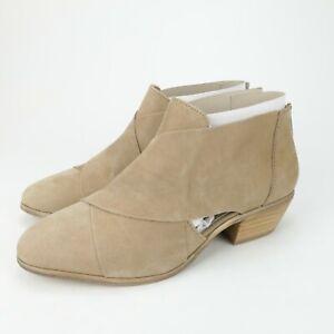 Very Volatile Nelisa Womens Stone Leather Ankle Bootie Size 6.5 Criss Cross Vamp