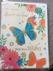 Happy Birthday To A Special Sister In Law.Pretty Flower & Butterfly Design Card.