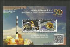 INDIA 2015 JOINT ISSUE INDIA-FRANCE MINISHEET SG,MS3045 UM/M NH LOT 487B