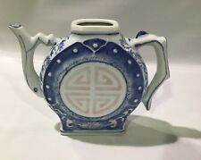 Chinese blue and white porcelain decorative pitcher vase