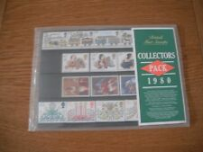 British Mint Stamps Collectors Pack 1980