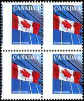 Canada #1361 mint NH 1995 Flag over Building 45c Block of 4 MISPERF