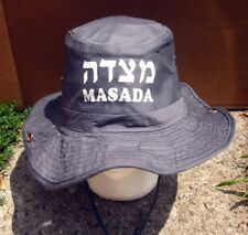 MASADA safari hat Judaism travel cap 1980s boonie Jewish panama Rock Plateau