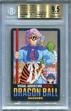 DRAGONBALL JAPANESE Carddass Visual Adventure SP 17 GOKU BGS 9.5 GEM MINT