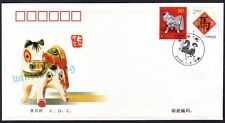 China 2002 Lunar Year of the Horse Zodiac Stamp FDC