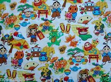 Fabric by the Yard - Kawaii from Hawaii - Japanese Green Dragon Boys Day Natural