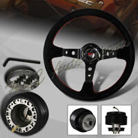 350MM 6 Hole Black Suede Leather Deep Dish Steering Wheel + For Mitsubishi Hub