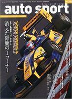 AUTO SPORT 2014 5/9 Issue No.1380 Car Magazine SUPER FORMULA Japan
