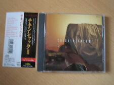 CHICKENSHACK III  Japan CD