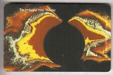 EUROPE TELECARTE / PHONECARD .. GRECE 3€ ESPACE SPACE ART 07/02 CHIP/PUCE