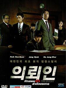 "PARK HEE-SOON, JANG HYUK       ""THE CLIENT""     R.0   (2011)  LIKE NEW  DVD"