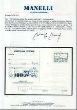 1992 Cartolina Postale La scoperta degli Interi Italia 700 Cert. Manelli  MNH**