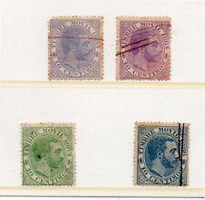 España Valores Fiscal Postal del año 1883-86 (DF-36)
