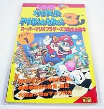 Super Mario Bros 3 complete guide book / NES