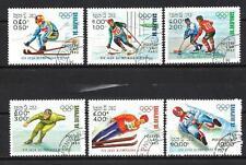 JO Hiver Laos (20) série complète de 6 timbres oblitérés