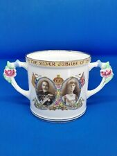 King George V and Queen Mary Silver Jubilee Loving Cup