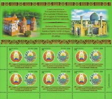 2018 Belarus Coat of arms of Belarus and Uzbekistan MNH