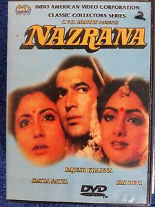 NAZRANA - RAJESH KHANNA - SRI DEVI - BOLLYWOOD DVD ALL REGIONS - Hindi #331