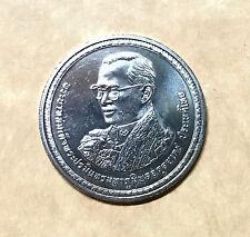 Thailand 20 Baht Nickel Coin BE 2550 (2007) 80th King Rama 9 Birthday - UNC/BU