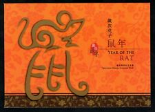 Hong Kong - 2008 Year of the Rat Specimen Souvenir Pack