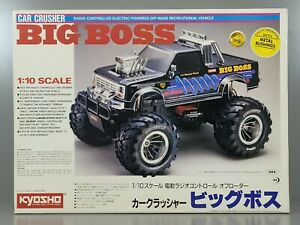 "New Rare Vintage Kyosho 1/10 R/C Big Boss Ford F250 Truck NIB ""Read Description"""