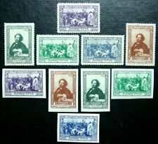 Russia, 1944 Russian Art, Scott 952-56, Mi 932-36, Perf & Imperf, 10 Stamps, MH