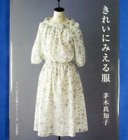 New! Clothes That Look Beautiful - Machiko Kayaki /Japanese Sewing Pattern Book