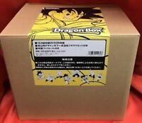 Anime DVD Dragon Ball DVD-BOX Dragon BOX