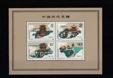 China postfris 1987 MNH block 41 - Gebouwen (S1655)
