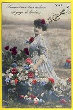 cpa Fantaisie VIVE Ste CATHERINE Bouquet aux Trois Couleurs est Gage de BONHEUR